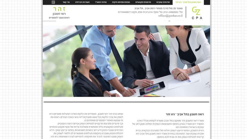 פרוייקט של Design8Net